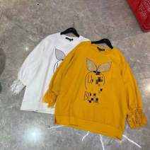Women's large Spring 2021 White, yellow 2XL bust 120 length 70, 3XL bust 124 length 71, 4XL bust 128 length 72 Other / other
