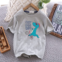 T-shirt leisure time No model in real shooting nothing Cotton 95% polyurethane elastic fiber (spandex) 5% other neutral Other / other 7, 8, 9, 10, 11, 12, 13, 14 cotton other Short sleeve Crew neck easy 110cm, 120cm for 120, 130cm for 130, 140cm for 140, 150cm for 150, 160cm for 160 and 170cm for 170