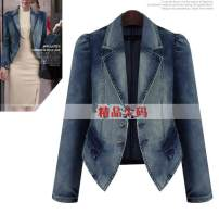 Women's large Spring of 2019, autumn of 2019 Denim Big XL, big XXL, big XXXXL, big XXXXL, big L, big M Jacket / jacket singleton  street Self cultivation moderate Cardigan Long sleeves other other have cash less than that is registered in the accounts Denim, other Make old routine Other / other other