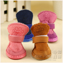 shoes gym shoes currency Coffee - snow boots Pink - snow boots dark blue - snow boots light blue - snow boots purple - snow boots No.1 (suggested 1-2 kg) No.2 (suggested 2-5 kg) No.3 (suggested 5-7 kg) No.4 (suggested 7-10 kg) No.5 (suggested 10-13 kg)