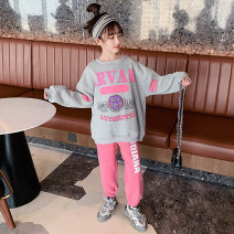 suit Guldoeleph / Gudong elephant 120cm 130cm 140cm 150cm 160cm 170cm female spring Korean version Long sleeve + pants 2 pieces Thin money There are models in the real shooting Socket nothing letter cotton children Expression of love Class B Cotton 85% polyester 15% Spring 2021 Chinese Mainland