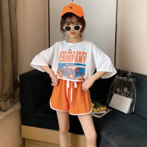 suit Guldoeleph / Gudong elephant 120cm 130cm 140cm 150cm 160cm female summer Korean version Short sleeve + pants 2 pieces Thin money There are models in the real shooting Socket nothing Cartoon animation cotton children Expression of love Class B Cotton 100% Summer 2020 Chinese Mainland Huzhou City