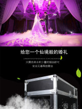 stage lighting Высокий с двойной трубкой 3000 Вт Среднее и высокое продвижение с одной трубкой 3000 Вт Среднее и большое концентрированное средство защиты от водяного тумана для защиты окружающей среды с  дистанционным управлением наложенным платежом HALFSun / Shadow Giant 019