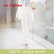 Casual pants white 2/S 3/M 4/L 5/XL 6/XXL Spring 2021 Ninth pants Wide leg pants High waist routine Elegant.prosper / YAYING polyester fiber Same model in shopping mall (sold online and offline)