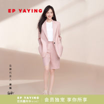 suit Spring 2021 Pink 2/S 3/M 4/L 5/XL 6/XXL Long sleeves Medium length tailored collar commute Solid color EGGEH1106B 30-34 years old 96% and above hemp Elegant.prosper / YAYING Flax 100% Same model in shopping mall (sold online and offline)