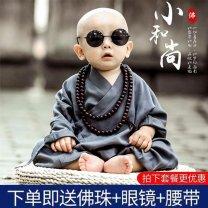 Children's performance clothes female 80cm, 7370, 90cm, 100cm, 120cm, 110cm, 140cm, 130cm, 150cm Other / other 12 months
