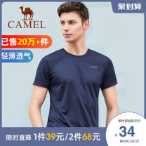 T-shirt Fashion City T0s2y6146 Tibetan male t0s2y6146 black male t0s2y6146 gray male t0s2y6146 white male t0s2u8123, black t0s2u8123, ink grey t0s2u8123, Tibetan blue thin S M L XL XXL XXXL Camel Short sleeve Crew neck Self cultivation Other leisure spring T9S2Y6147 Polyester 100% youth routine other
