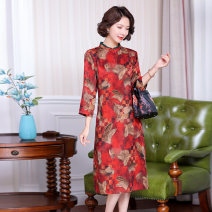 Dress Summer 2021 Blue feather, red feather L,XL,2XL,3XL,4XL Mid length dress singleton  three quarter sleeve commute Crew neck High waist Decor Socket other routine 40-49 years old Type H Quedit / Qi Dai Simplicity YL-1156 More than 95% Silk and satin silk