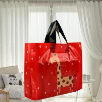 Gift bag / plastic bag Moose, red deer, blue deer