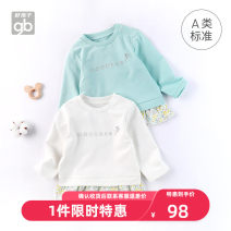 Sweater / sweater Goodbaby / good boy This is white and light green female 73cm 80cm 90cm 100cm 110cm 120cm 130cm spring and autumn nothing leisure time Socket routine No model other other Cotton 95.9% polyurethane elastic fiber (spandex) 4.1% WW20120025 Class A Winter of 2019
