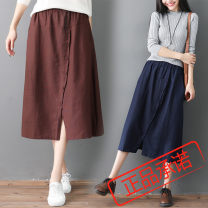 skirt Summer of 2019 Average size Brown, dark grey, dark blue Mid length dress commute Natural waist A-line skirt Solid color Type A 25-29 years old 51% (inclusive) - 70% (inclusive) Other / other hemp pocket literature