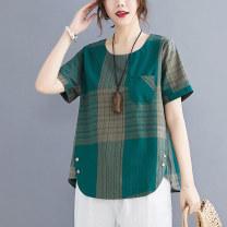 T-shirt Grey, green, yellow Short sleeve Regular cotton 86% (inclusive) -95% (inclusive)