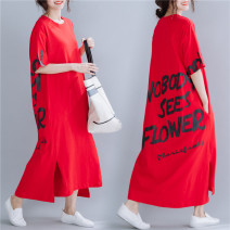 Women's large Summer of 2019 gules Large XL, large L Dress singleton  commute easy moderate Socket Short sleeve Solid color literature Crew neck Medium length cotton printing and dyeing routine 71% (inclusive) - 80% (inclusive)