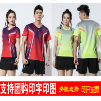 Badminton wear For men and women Tianyu Jianlong