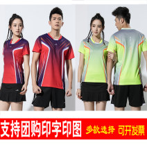 Badminton wear For men and women Tianyu Jianlong