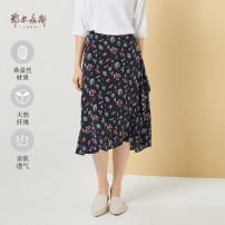 skirt Spring 2020 155/60A/XS 155/64A/S 160/68A/M 165/72A/L 170/76A/XL 175/80A/XXL Dark blue mix Middle-skirt grace Natural waist A-line skirt Cartoon animation Type A 25-29 years old More than 95% other Ordos, 1980 silk Mulberry silk 100% Same model in shopping mall (sold online and offline)
