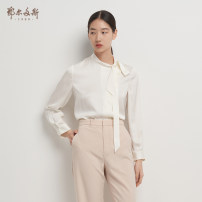 shirt White ash 155/76A/XS 155/80A/S 160/84A/M 165/88A/L 170/92A/XL 175/96A/XXL Autumn 2020 silk 91% (inclusive) - 95% (inclusive) Long sleeves commute Regular other Single row multi button routine other 25-29 years old Straight cylinder Ordos, 1980 Ol style silk