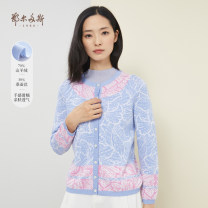 Wool knitwear Spring 2020 155/80A/S 160/84A/M 165/88A/L 170/92A/XL 175/96A/XXL 175/100B/XXXL 175/104B/XXXXL Sky blue Long sleeves singleton  Cardigan silk 30% and below Regular routine commute routine other Single breasted lady C205A1223 25-29 years old Ordos, 1980