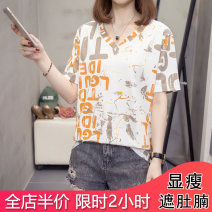 Women's large Summer 2021 white L [90-120 Jin recommended] XL [120-140 Jin recommended] 2XL [140-160 Jin recommended] 3XL [160-180 Jin recommended] 4XL [180-200 Jin recommended] T-shirt singleton  commute easy moderate Socket Short sleeve letter Korean version V-neck routine routine SQG6735SYM_ BZCCW