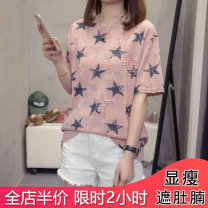 Women's large Summer 2021 White pink L [90-120 Jin recommended] XL [120-140 Jin recommended] 2XL [140-160 Jin recommended] 3XL [160-180 Jin recommended] 4XL [180-200 Jin recommended] T-shirt singleton  commute easy moderate Socket Short sleeve Solid color Korean version Crew neck routine routine