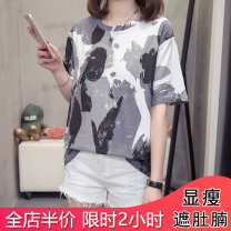 Women's large Summer 2021 L [90-120 Jin recommended] XL [120-140 Jin recommended] 2XL [140-160 Jin recommended] 3XL [160-180 Jin recommended] 4XL [180-200 Jin recommended] T-shirt singleton  commute easy moderate Socket Short sleeve Solid color Korean version Crew neck routine routine Shuya dream