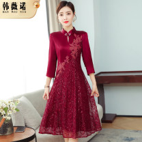 Dress Winter 2020 9577 [half sleeve] 9603 [half sleeve] M L XL 2XL 3XL Mid length dress singleton  three quarter sleeve commute stand collar middle-waisted other zipper other routine Others 30-34 years old Type A Han Weinuo Korean version Stitching zipper NRJ-20900577 More than 95% other Other 100%