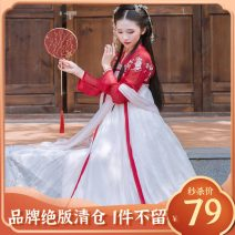 National costume / stage costume Autumn 2020 Cherry dance 2-piece set is 4.8m, cherry dance 2-piece set is 9m 18-25 years old polyester fiber