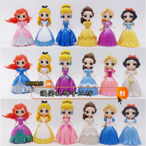 Doll / Ornament / hardware doll goods in stock Design dolls Chinese Mainland Plastic DIY series Home furnishings, collection, desktop furnishings The joints are movable MZ model MZ-016 Do it DIY