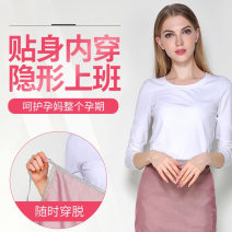 Radiation proof suit Average size COCOMAMI Silver gray (single-layer all silver), double-layer Pink (all silver + color silver), single-layer silver gray (all silver) plus, double-layer Pink (all silver + color silver) plus winter Silver fiber