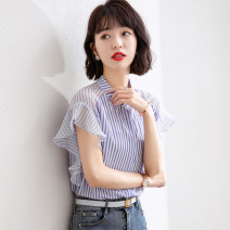 Lace / Chiffon Summer 2021 Picture color S M L XL 2XL three quarter sleeve commute Socket Super short V-neck routine Han Yafei 9301# Korean version Other 100% Pure e-commerce (online only)