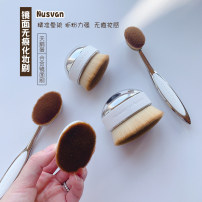 Cosmetic brush NUSVAN Other materials Facial cosmetics Portable Normal specification China Any skin type nothing