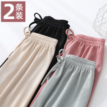 trousers Xiya bear neutral 90cm 100cm 110cm 120cm 130cm 140cm 150cm spring and autumn trousers leisure time There are models in the real shooting Casual pants Leather belt High waist Don't open the crotch Other 100% 2021-TZ384-2 Spring 2021 2, 3, 4, 5, 7, 8, 9, 10, 11, 12, 13, 14 Chinese Mainland