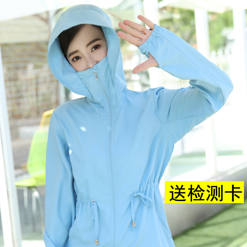 short coat Summer of 2018 S 85-110 kg M 110-120 kg L120-135 kg XL135-150 kg XXL150-165 kg Blue Gray Pink White Gray Blue Rose Red Long sleeve Long section Thin section Single Loose conventional Commuting Hooded zipper Pure color 30-34 years old 2F sun protection clothing mask Nylon Nylon