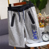 trousers Running rabbit male 140cm (size 10), 150cm (size 12), 160cm (size 14), 170cm (size 16) Grey, grey + yellow summer Pant leisure time No model Sports pants Leather belt middle-waisted other Don't open the crotch Polyester 65% cotton 35% 200358-37 other 7, 8, 14, 6, 13, 11, 10, 9, 12