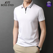 Polo shirt Fashion City routine 165/80A,170/84A,175/88A,180/92A,185/96A standard Other leisure summer Short sleeve Business Casual routine youth Cotton 95% polyurethane elastic fiber (spandex) 5% 2021 Solid color cotton No iron treatment other More than 95%