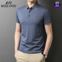 Polo shirt BOSS EYED Business gentleman thin White, red, green, black, sub blue 165/80A,170/84A,175/88A,180/92A,185/96A standard business affairs summer Short sleeve Business Casual routine middle age Cotton 95% other 5% 2021 Solid color cotton No iron treatment Embroidery