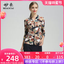 Middle aged and old women's wear Fall 2017 Picture color M L XL XXL XXXL 4XL 5XL fashion Knitwear / cardigan Self cultivation singleton  Flower and bird pattern 40-49 years old Socket moderate stand collar routine routine Q87110765 Wonderful collection polyester 91% (inclusive) - 95% (inclusive)