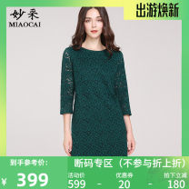 Middle aged and old women's wear Autumn of 2019 blackish green L XL 2XL 3XL commute Dress Self cultivation singleton  Solid color Socket moderate Crew neck Medium length routine Wonderful collection zipper cotton 31% (inclusive) - 50% (inclusive) Same model in shopping mall (sold online and offline)