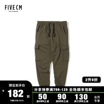sweatpants  S M L XL youth trousers FIVE cm Other leisure Youth fashion easy winter tide Little feet 2018 Pocket decoration Cotton 100% Autumn of 2018 Same model in shopping mall (sold online and offline)