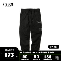 Casual pants 5cm Fashion City Black/BKX Grey/GYX S M L XL routine trousers Other leisure easy 5CXPTN6139F8B winter youth tide 2018 Little feet Other 100% Overalls Winter of 2018 Same model in shopping mall (sold online and offline)