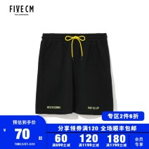 skirt Summer of 2019 21 Short skirt Natural waist More than 95% 5cm other Other 100% Same model in shopping mall (sold online and offline)