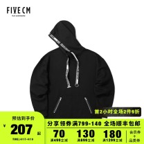 Sweater Youth fashion 5cm Black/BKX Dark Brown/BWD S M L XL Plants and flowers Socket Hood winter easy leisure time youth tide routine 5CXSWS3174W8B Cotton 72.8% polyester 27.2% printing Winter of 2018 Kangaroo pocket Same model in shopping mall (sold online and offline) Japanese and Korean style