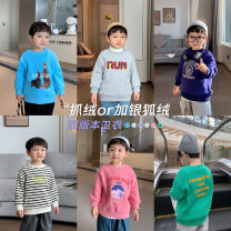 Sweater / sweater AbebeCrew Green, blue, grey, carbon grey, Navy, pink, stripe plush, green plush, carbon grey plush, Navy plush, blue plush, grey plush, Pink Plush male 80, 90, 100, 110, 120, 130 winter nothing leisure time Socket thickening There are models in the real shooting other LH092 other
