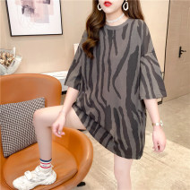T-shirt Black grey orange apricot M L XL Spring 2021 Short sleeve Crew neck easy Medium length routine commute polyester fiber 86% (inclusive) -95% (inclusive) 18-24 years old Korean version youth He Baiguan 5136-3 Polyester 95% polyurethane elastic fiber (spandex) 5% Exclusive payment of tmall