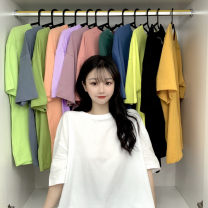 T-shirt M L XL XXL Summer 2020 Short sleeve Crew neck easy Medium length routine commute polyester fiber 86% (inclusive) -95% (inclusive) 18-24 years old Korean version youth He Baiguan Polyester 95% polyurethane elastic fiber (spandex) 5% Pure e-commerce (online only)