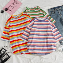 T-shirt Green stripe Pink Stripe red yellow stripe M L XL XXL Summer of 2019 Short sleeve Crew neck easy Regular routine commute polyester fiber 86% (inclusive) -95% (inclusive) 18-24 years old Korean version youth He Baiguan Polyester 95% polyurethane elastic fiber (spandex) 5%