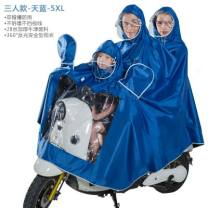 Poncho / raincoat oxford  XXXXL adult 2 people thick See description Motorcycle / battery car poncho HSWNYPzN See description