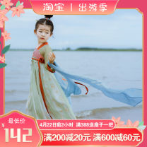 Tang costume 90,100,110,120,130,140,150,160 Polyethylene terephthalate (polyester) 70% Cotton 30% female spring and autumn There are models in the real shooting routine Little sister Wan Zi Cotton blended fabric Class A Three, four, five, six, seven, eight, nine, ten, eleven, twelve Chinese Mainland