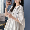 Dress Summer 2021 Orange white Average size Mid length dress singleton  Short sleeve commute Admiral Loose waist A-line skirt routine Others 18-24 years old Type A Fanya Korean version FY3598 91% (inclusive) - 95% (inclusive) cotton Cotton 93.5% polyurethane elastic fiber (spandex) 6.5%
