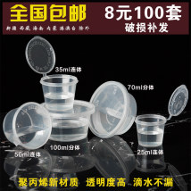 Disposable lunch box Chinese Mainland circular dish 100 or more Plastic 25 ml 100 pieces 25 ml 1000 pieces 25 ml 2000 pieces 35 ml 500 pieces 35 ml 1000 pieces 50 ml 500 pieces 50 ml 1000 pieces 70 ml 500 pieces 70 ml 1000 pieces 100 ml 500 pieces 100 ml 1000 pieces 100 ml 1000 pieces